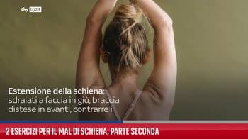 2 esercizi per il mal di schiena, parte seconda